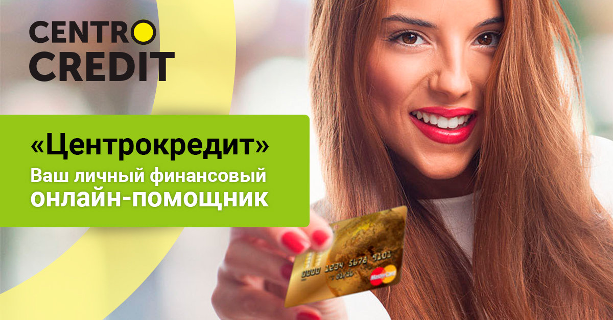 взять кредит 18 лет без работы украина